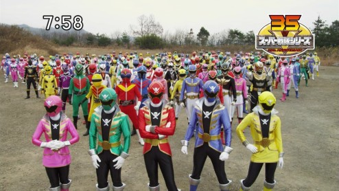199 Heroes