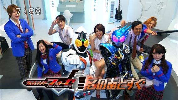 Kamen Rider Fourze Cast