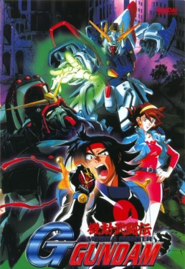 Mobile Fight G Gundam