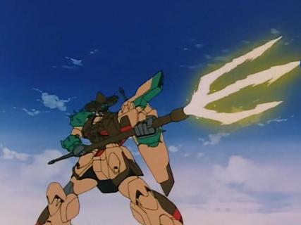 G Gundam: Tequila Gundam