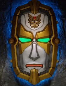 Power Rangers Megaforce Gosei