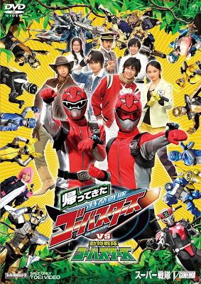 Tokumei Sentai Go-Busters Returns