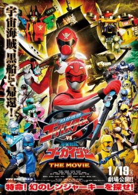 Tokumei Sentai Go-Busters vs Gokaiger