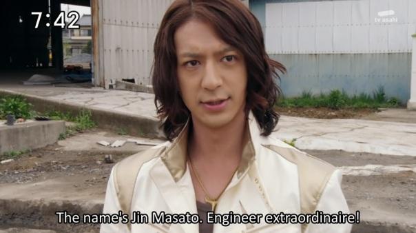 Tokumei Sentai Go-Busters Jin Masato