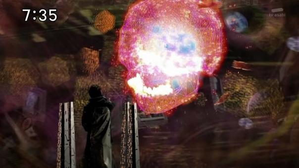 Tokumei Sentai Go-Busters Messiah