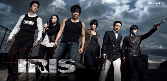 IRIS Banner