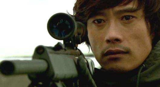 IRIS Hyun Jun
