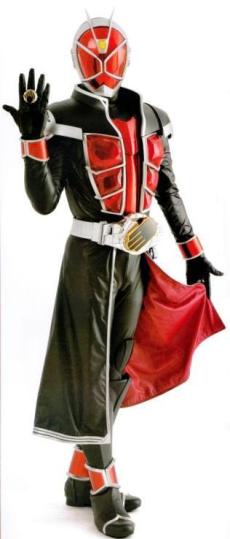 Kamen Rider Wizard Flame