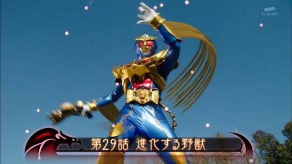 Kamen Rider Wizard Hyper Beast