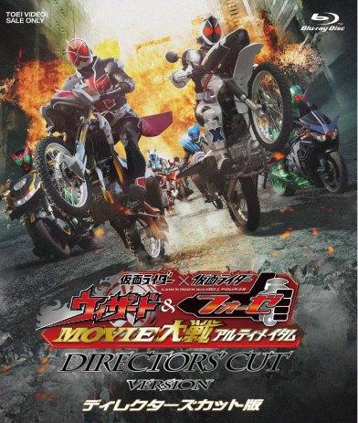 Kamen Rider Wizard Movie War Ultimatum